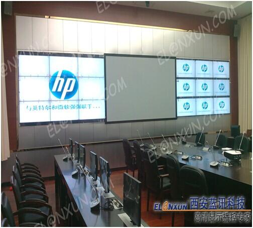 渭南某部队指挥室部署西安蓝讯视频会议系统