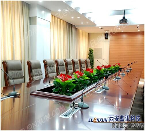 陕西电子信息集团会议室启用西安蓝讯视频会议系统