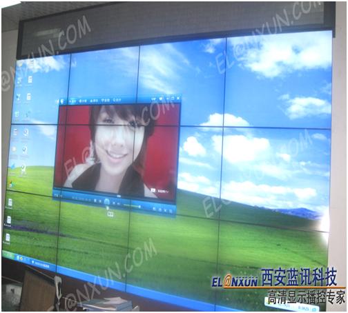 陕西瑞能煤业集团诚邀西安蓝讯大屏幕拼接显示系统入驻