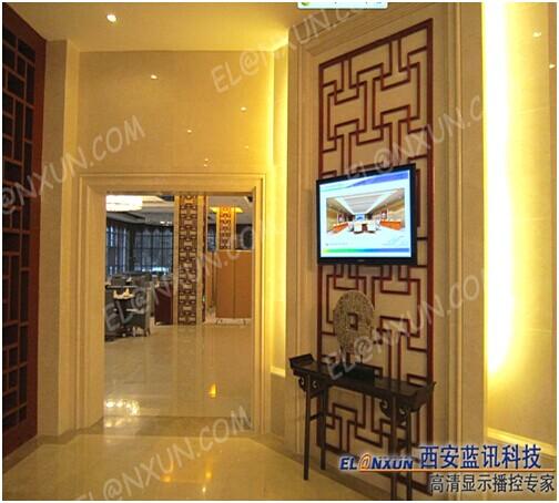 西安华山国际酒店信息公示系统部署西安蓝讯多媒体信息发布系统