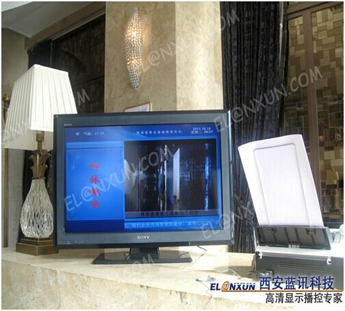 延安阿林鲍鱼酒楼启用西安蓝讯数字标牌广告系统