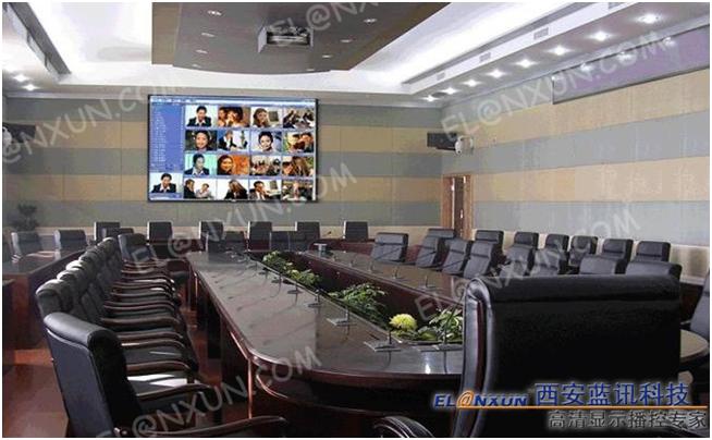 陕西省粮食局采用西安蓝讯视频会议系统成功