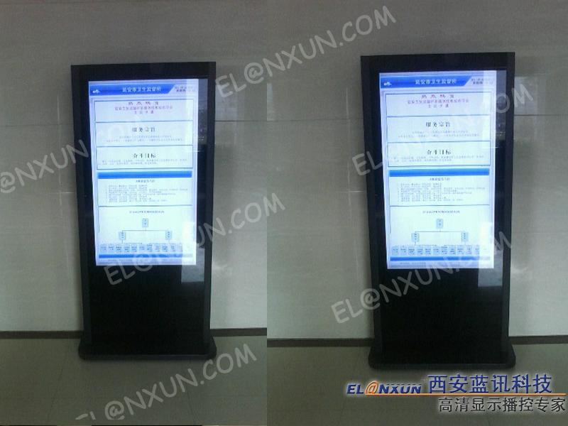 延安卫生监督所新展示系统启用西安蓝讯多媒体信息发布系统