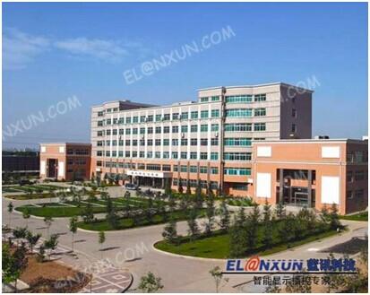 陕西师范大学引进西安蓝讯多媒体信息发布系统