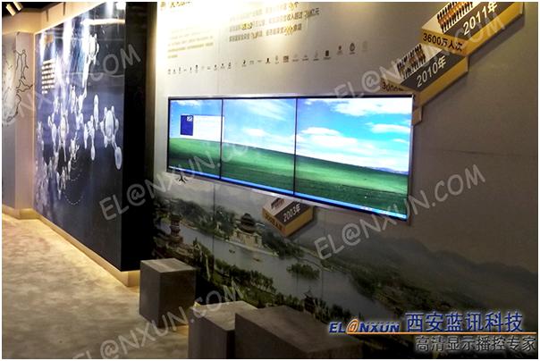 曲江文化产业投资集团引进西安蓝讯液晶大屏幕拼接系统