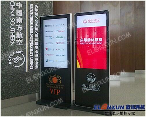 咸阳国际机场数字信息展示系统部署西安蓝讯液晶广告机
