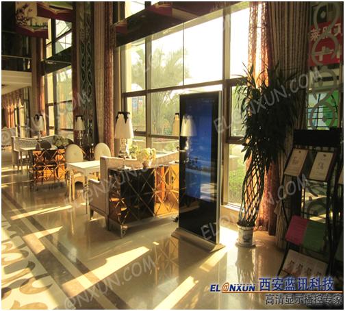 天朗地产集团广告展示系统部署西安蓝讯数字标牌