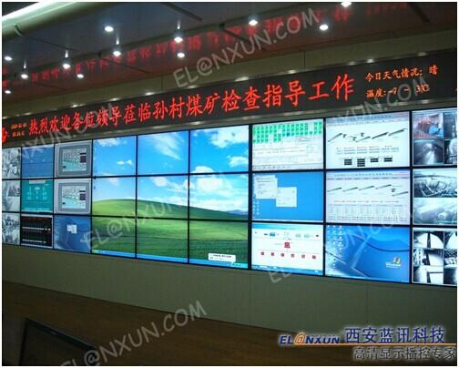 新汶矿业集团孙村煤矿部署西安蓝讯大屏幕液晶拼接系统