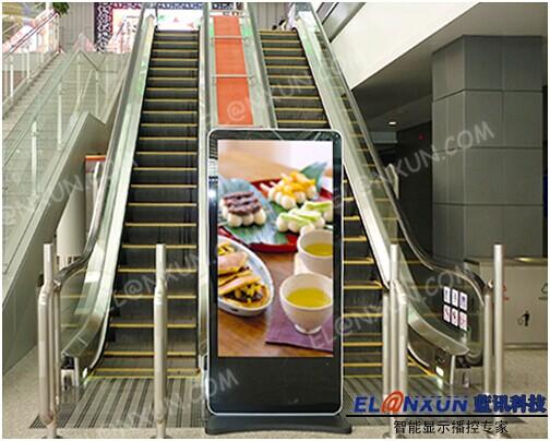 西安咸阳国际机场诚邀西安蓝讯液晶广告机做广告宣传
