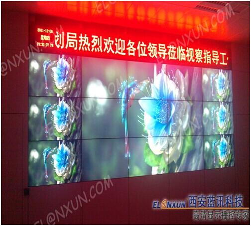 西安市规划局采用西安蓝讯大屏幕拼接系