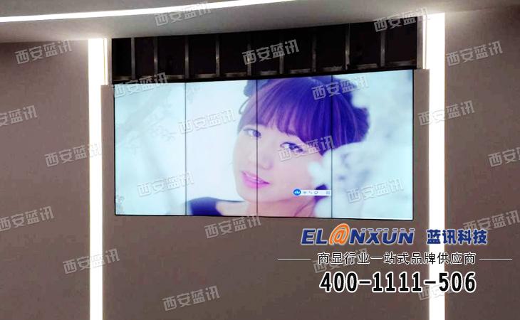 企业会议大屏幕显示系统启用西安蓝讯55英寸液晶拼接屏系统