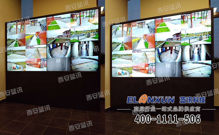 江苏南通某公司视频监控系统启用西安蓝讯液晶拼接屏系统