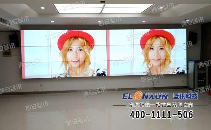 日报社信息数字化建设启用西安蓝讯液晶拼接大屏幕系统