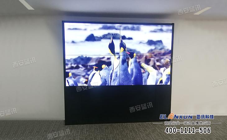 西安蓝讯大屏幕拼接系统入驻沣东新城协同创新港