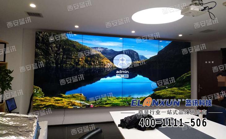 西安某消防公司会议室引进西安蓝讯液晶拼接屏系统