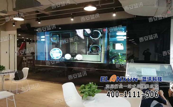 数字出版基地会客厅引进西安蓝讯液晶拼接大屏幕系统