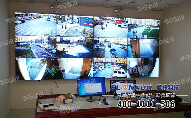 兰州某居民小区安防控制室部署西安蓝讯液晶拼接大屏系统