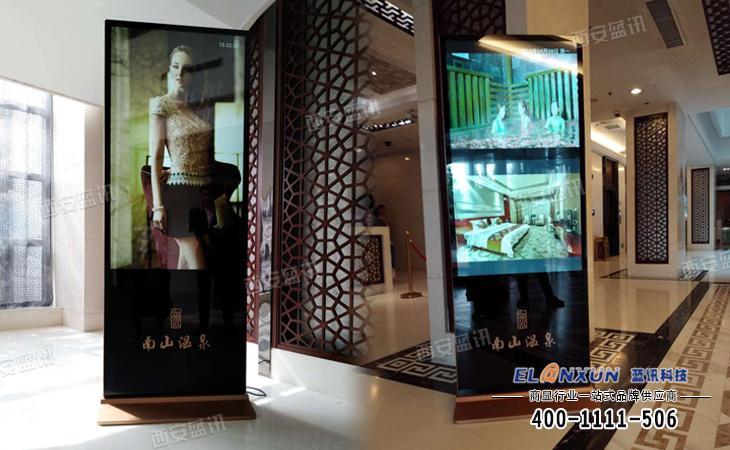 西部机场集团温泉酒店广告展示系统部署蓝讯液晶广告机