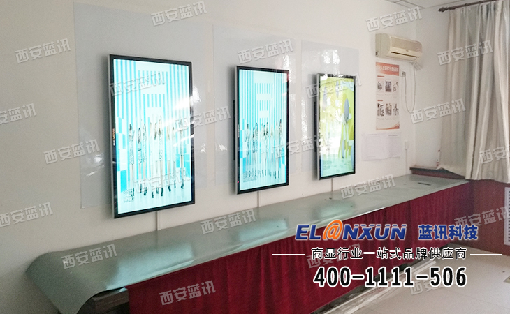 长庆油田信息展示系统部署西安蓝讯43寸高清液晶广告机