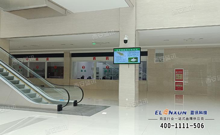 渭南某医院导医引导系统部署西安蓝讯医疗导引系统