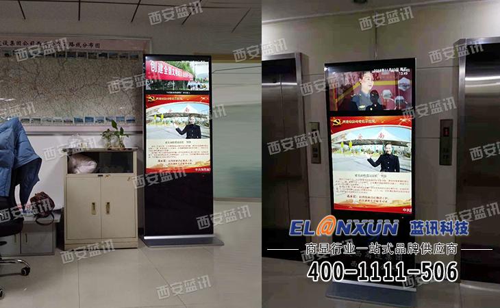 西延高速集团宣传展示系统部署西安蓝讯数字标牌系统