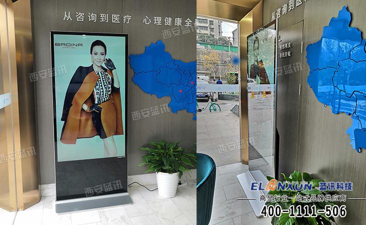 心理咨询医院多媒体公示系统引进西安蓝讯超薄款广告机