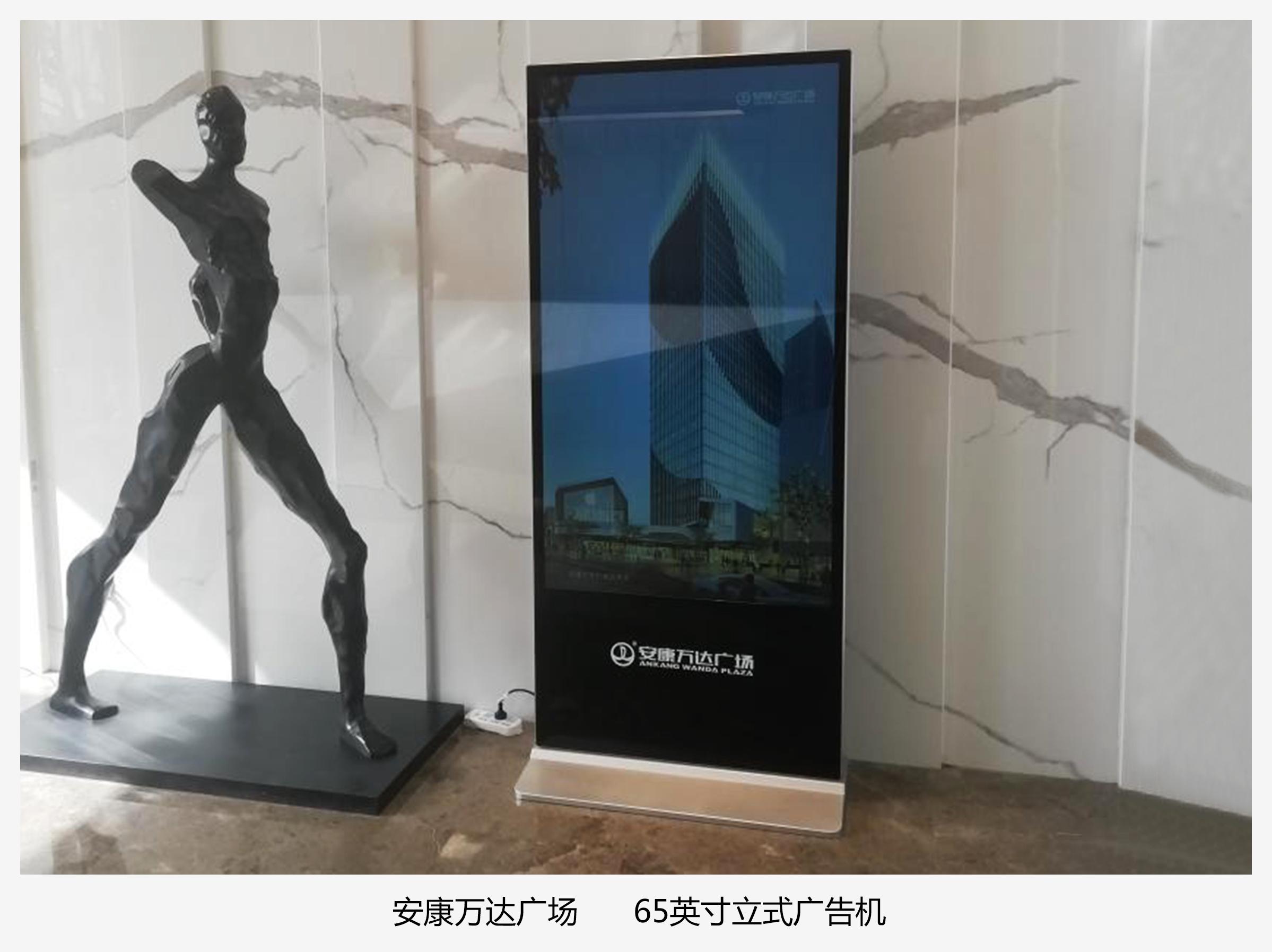 安康万达广场广告多媒体展示系统部署西安蓝讯触摸广告机设备