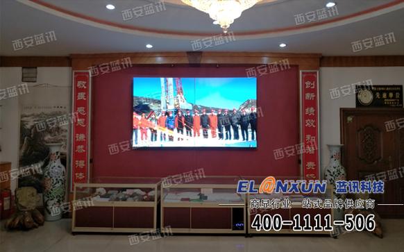 中国建筑材料工业地质勘查中心拼接显示系统