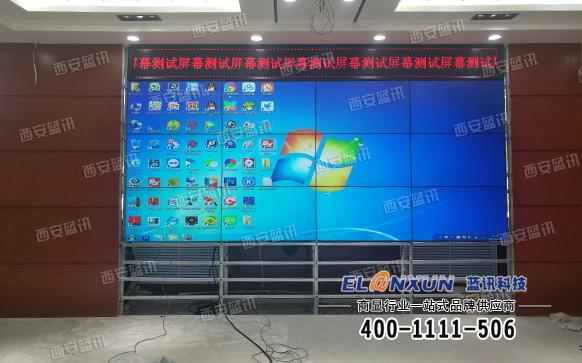 甘肃地区司法局会议室液晶拼接屏项目