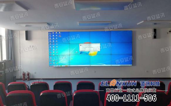 咸阳市某学校多功能厅大屏拼接系统