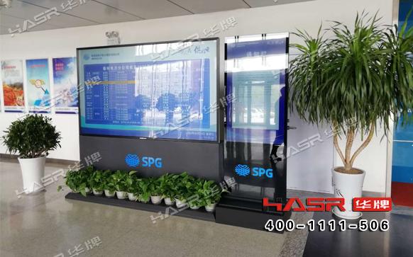 华牌98寸液晶屏/信息发布一体机应用于榆林供电局
