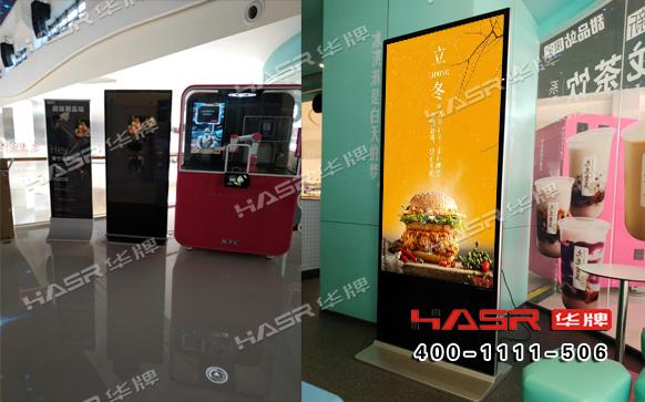 西安大悦城液晶广告机