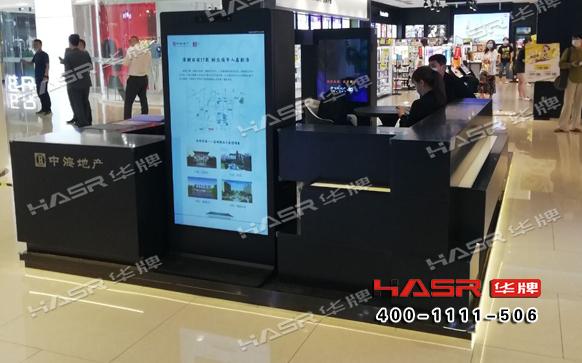 华牌双面互动一体机用于西安某商场项目