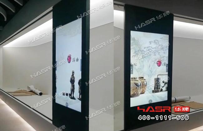 蓝讯70寸滑轨屏透明屏应用于西安研究所多媒体展厅