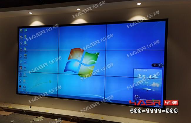 杨凌会展中心55寸3X3液晶拼接屏项目
