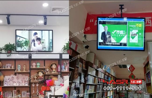 西安书店高清液晶广告机/多媒体信息发布系统项目