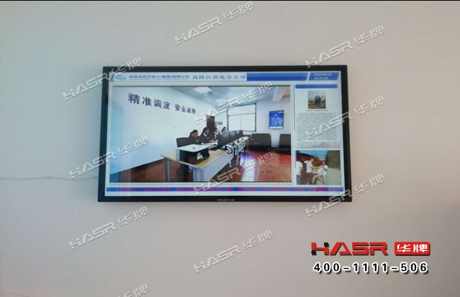 高陵供电局65寸壁挂液晶广告机项目