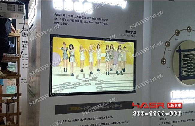 咸阳空港新城绿地55寸壁挂液晶广告机项目