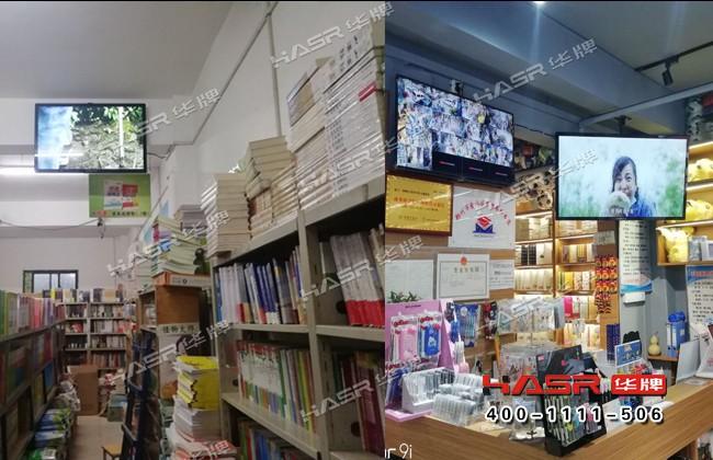 西安书店55寸液晶广告机项目