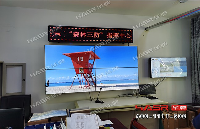 西卜沙林场三防监控中心46寸液晶拼接屏项目