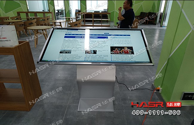 户县科技园55寸卧式液晶广告机项目