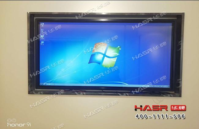 安康平利文联55寸壁挂液晶广告机项目