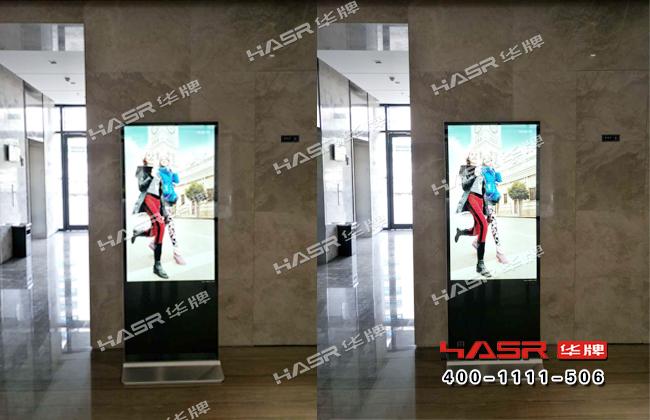 欧亚国际55寸立式广告机项目